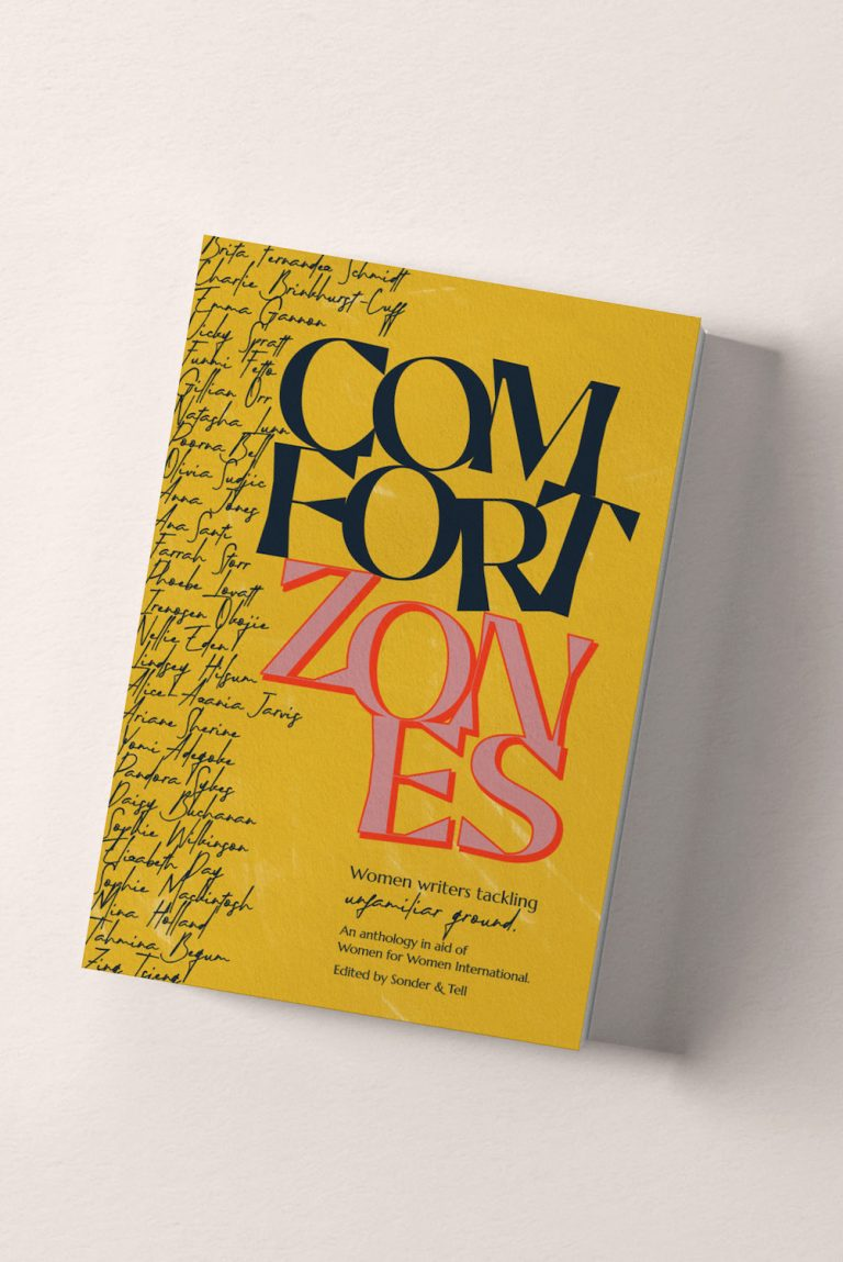 Comfort Zones The Book Sonder & Tell